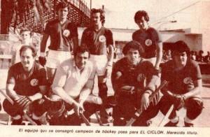 Hockey 1976455